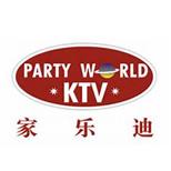 party-world-ktv
